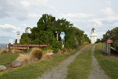 Katiki Point Lighthouse Moeraki